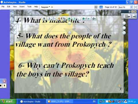 English | (Language Section) The Stone Flower - Third Primary - Hegaz