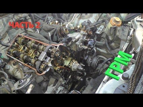 Где в Сузуки SX4 клапанная крышка
