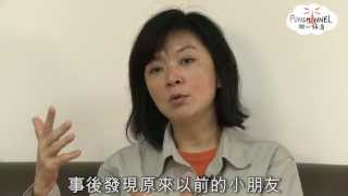 getlinkyoutube.com-一沙一世界 - 第13集 - 陳玉蓮 - 善若水