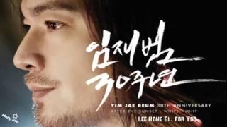 getlinkyoutube.com-Lee Hongki  – 너를 위해 / For You (Lim Jae Bum's 30th Anniversary Tribute Album)