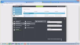 getlinkyoutube.com-AX 2012: Microsoft Dynamics AX 2012 и Microsoft Azure