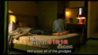 getlinkyoutube.com-Buppha Rahtree 3.2: Rahtree Revenge Trailer with Sub title