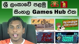 getlinkyoutube.com-සිංහල Geek Review - www.IMIGames.io first Sinhala Online Game Hub in Sri Lanka by Arimac