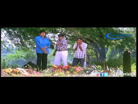 Iniyavale Movie Comedy 4