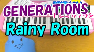 getlinkyoutube.com-1本指ピアノ【Rainy Room】GENERATIONS from EXILE TRIBE 簡単ドレミ楽譜 超初心者向け