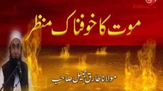 getlinkyoutube.com-Muat Ka Khufnak Manzar | Molana Tariq Jameel Sahab