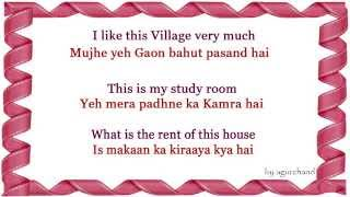 getlinkyoutube.com-Learn Hindi through English - Short Sentences 01