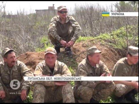 Боевики ведут огонь по Новотошковскому из-за спин мирных жителей.