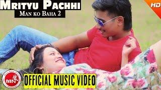 getlinkyoutube.com-New Nepali Song 2016/2073 | Mrityu Pachhi - Shiva Pariyar | Ft.Raj & Saru