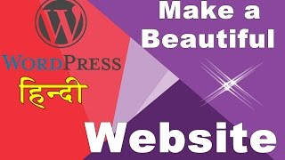 getlinkyoutube.com-How to Make a Beautiful Website on Wordpress | (In Hindi)