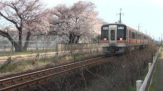 getlinkyoutube.com-新天地でもう一花~高山本線・太多線のキハ75型~ 2015年春