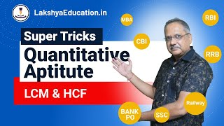 getlinkyoutube.com-LCM & HCF-11- fast tricks - lakshya education-math's guru no.1