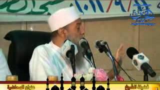 getlinkyoutube.com-محاضرة عن الامام البخارى لفضيلة الشيخ ابى اسحاق الحوينى
