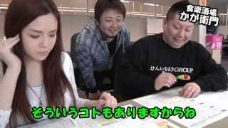 getlinkyoutube.com-けんいちろうのガチンコ対決~ボートレース編~【Vol.1】