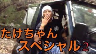 getlinkyoutube.com-【ジムニー】大分魔道組合 in 青山ロック 【たけちゃんスペシャル2】#5