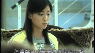 getlinkyoutube.com-大冒險家25