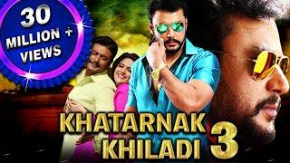 Khatarnak Khiladi 3 (Jaggu Dada) Hindi Dubbed Full Movie | Darshan, Deeksha Seth