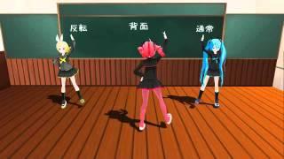 getlinkyoutube.com-【MMD】ダンス練習用 スイートマジック