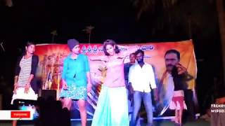 Latest Hot Recording Dance in Midnight 2018 || recording dance || part 2