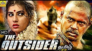 getlinkyoutube.com-Tamil Mega Hit Movie OUT SIDER HD Video | Tamil Super Hit Film New Release 2015