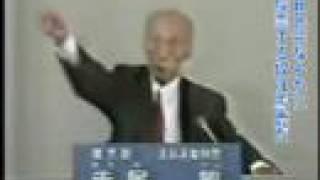 getlinkyoutube.com-1989年 大日本愛國党 赤尾敏総裁 最後の立候補(字幕付き)