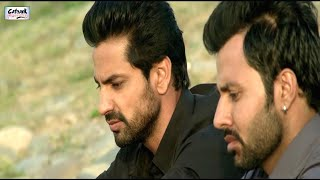 Sikander | New Full Punjabi Movie | Latest Punjabi Movies 2014 | Most Popular Punjabi Films