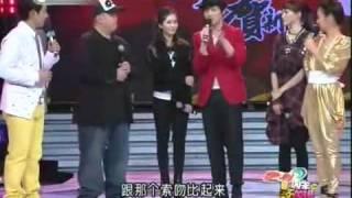 getlinkyoutube.com-Vietsub HuGe   Tuyen truyen Tien 3 Nam Kinh phan2