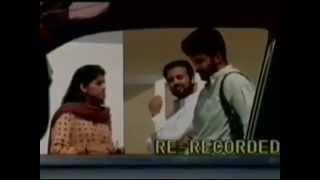 Dasht | Urdu  Classic  Serial | Part 24 Of 34 | Atiqa Odho & Nauman Ejaz