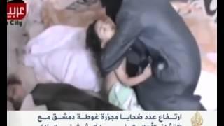 اطفال سوريا تقتل ياعرب مؤثر جدا
