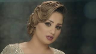 getlinkyoutube.com-برواس حسين أيام الحب | Parwaz Hussein Days of Love 2017 | پهرواز حسێن ڕۆژانى خۆشهويستى
