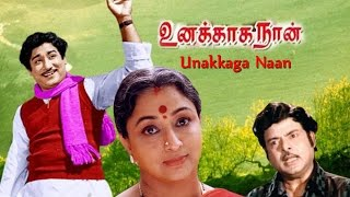 getlinkyoutube.com-tamil full movie | Unakkaga Naan