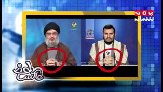 "getlinkyoutube.com-عاكس خط ... "" السيادة بين الكهف والبدروم  "" مع  محمد الربع الحلقة 4"