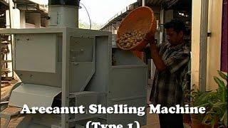 getlinkyoutube.com-Arecanut Shelling Machines
