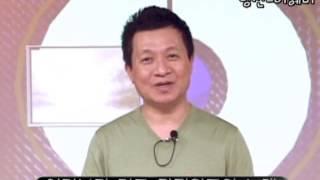 getlinkyoutube.com-이혜미 - 넝쿨째 굴러온 당신 노래강의 / 강사 이호섭