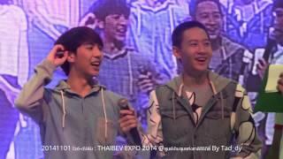 20141101 ไวท์-กัปตัน (กัปตันสูง? + ตระกูลพุ่มโพธิงามมีหลานกี่คน) #lovesicktheseries :THAIBEVEXPO2014