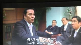 getlinkyoutube.com-釣りバカ日誌20 昼飯編