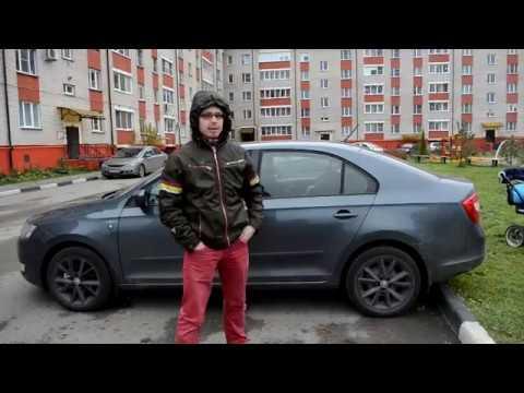 Skoda Rapid - Бортовой журнал - Багажник. Преимущества лифтбека.