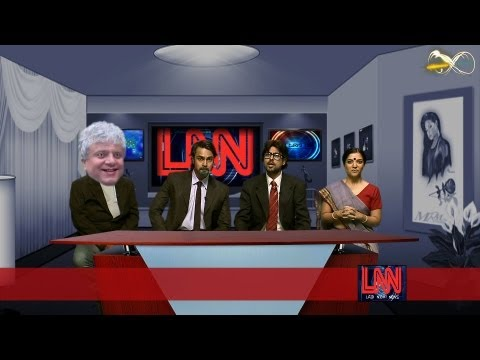 LNN : Crazy Panel Discussion on Traffic Rules