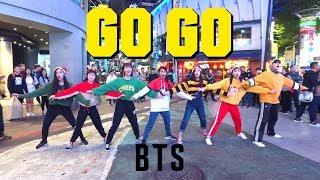 [KPOP IN PUBLIC CHALLENGE] BTS방탄소년단 '고민보다 GO (GO GO)' MERRY XMAS!! Cover by KEYME
