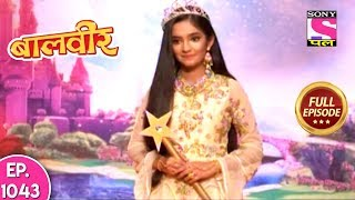 Baal Veer   Full Episode  1043   05th August, 2018