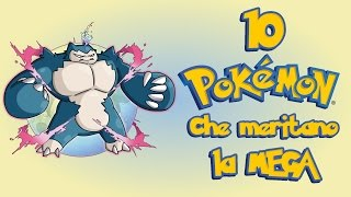 getlinkyoutube.com-Top 5 Pokemon che meritano una mega evoluzione! - Guideconsole  Tv 17