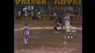 getlinkyoutube.com-1982 江川卓  8  完封14奪三振 ホップしてる? 再UP版