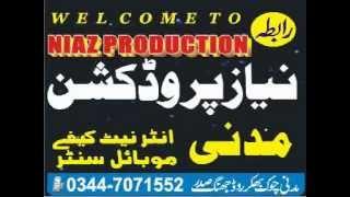 Manzar Khan Dangra***Punjabi Shaier**Nazir Ahmad**03036731678***