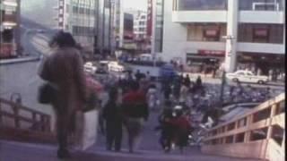 getlinkyoutube.com-我が町 小岩駅北口の変遷 昭和56年3月