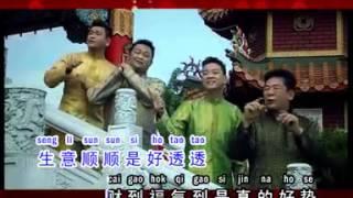 getlinkyoutube.com-银城群星 - 兴旺发 (HD)
