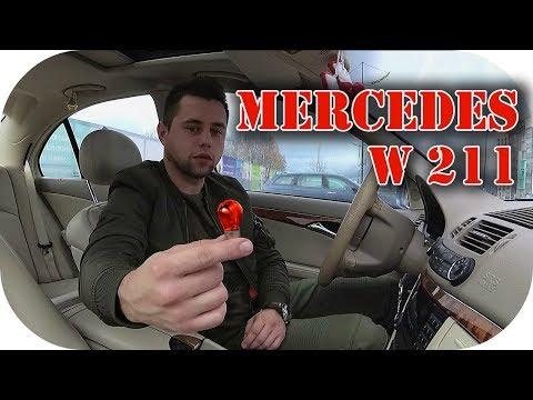 Мерседес Е класс W211 Замена лампочки поворота