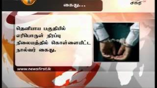 Shakthi TV Lunch Time News 30th October 2015 Clip 7