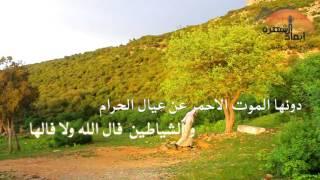 getlinkyoutube.com-نوخ الحب جديد الشاعر سداح آداء عاشق العلياء