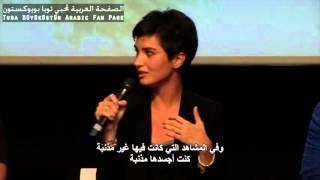getlinkyoutube.com-Tuba Büyüküstün on MIP's Panel 2015 - Arabic Subtitles