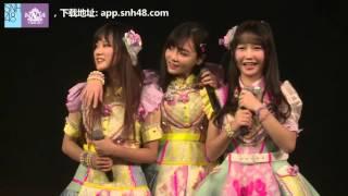 getlinkyoutube.com-SNH48 Funny MC_小鞠的大可愛與小可愛!長不高的秘訣~
